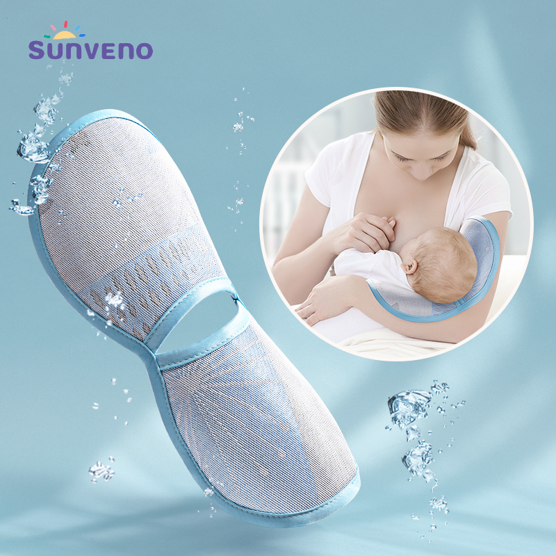 SUNVENO Baby Breastfeeding Arm Mat Nursing Sleep Cool Pillow Newborn Sleeping Ice Pillow Mat Pad Infant Hot Summer Protection