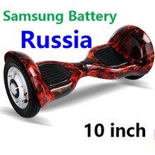 Samsung Batería Hoverboard Scooter de Dos Ruedas de Auto Equilibrio Hover volante juntas Oxboard ul2272