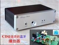 The Wind HI FI SNY 10A Level Bluetooth Dial AK4490 Decoding Bluetooth 4