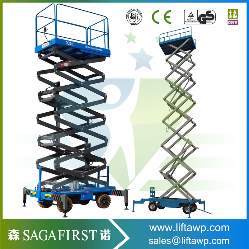 Mobile Scissor Lift With 300kg Capacity