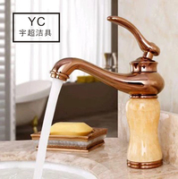 Yu Super Clean New Brass Rose Gold Costly Huang Tianran Jade Ou All Copper Archaize Stage