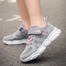 ULKNN Childrens pink shoes girls white sneakers 2019 new breathable mesh childrens sports big children running
