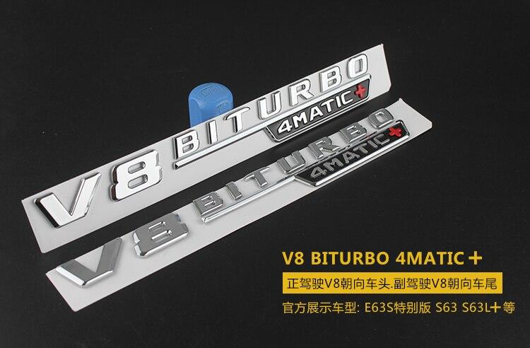 v8 biturbo 4 matic + turbo 4