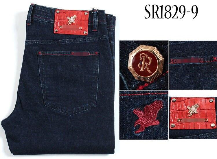 SR1829-9