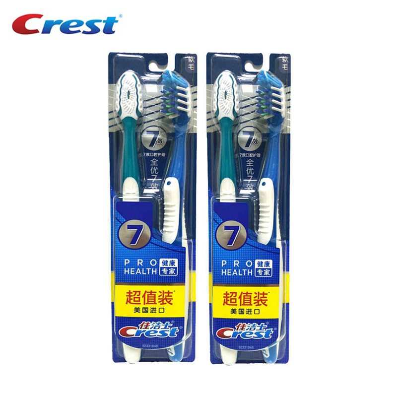 Crest Toothbrush Double Ultra Soft Black Seven Effect Pro Health Crest America Imported Genuine Special Tooth Brushes 2 pack image