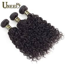 Tissage en lot malaisien naturel Remy ondulé – Uneed Hair, couleur 1B, 10-26 pouces, Extensions de cheveux, peut être assorti avec Closure, lot de 3