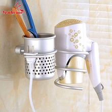 2018 Bathroom Wall Shelf Wall-mounted Space Aluminum Anti-rust Hair Dryer Rack Storage Hairdryer Support Holder Spiral Stands
