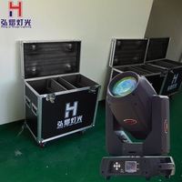 2pcs+fly cases 350w moving head/ 350w sharpy 17r beam DMX moving head light