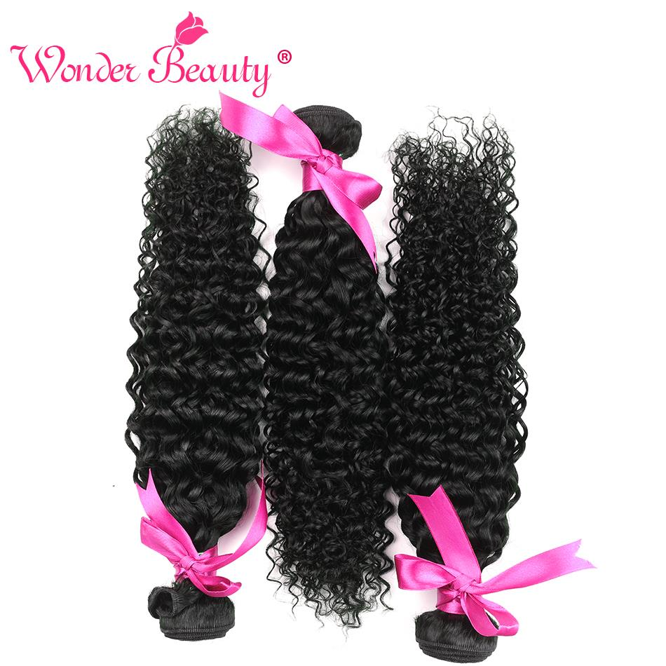 Hair Weaves Dedicated Afro Kinky Curly Hair 8-32 Wonder Beauty Malaysian Hair 1/3/4pcs Human Hair Bundles Non Remy Hair Extension Natural Black Beneficial To Essential Medulla Hair Extensions & Wigs