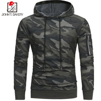 John S Bakery Brand 2017 Hoodies Brand Men Camouflage Sweatshirt Male Hoody Hip Hop Autumn Winter