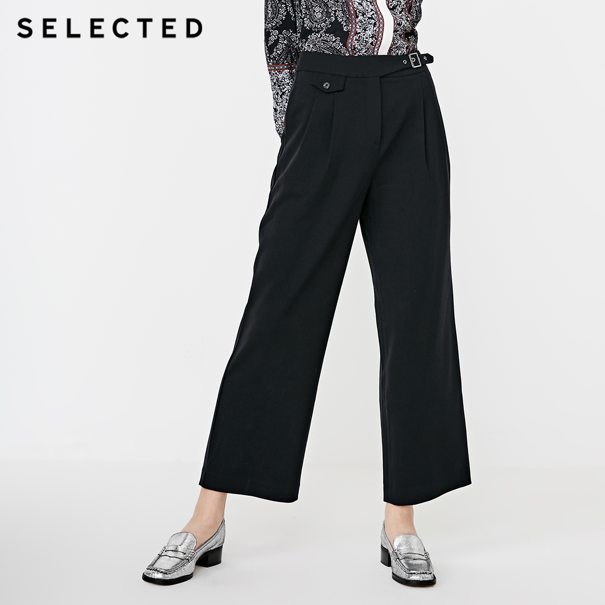 SELECTED Women s High rise Wide leg Casual Crop Pants S 418414514