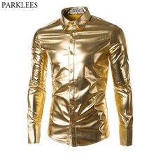 Одежда для ночного клуба, мужские классические рубашки, облегающая блестящая Мужская рубашка с золотым покрытием и длинным рукавом, на пуговицах, для дискотеки и вечеринки