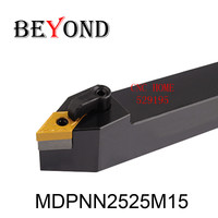 MDPNN2525M15,extermal Turning Tool Factory Outlets, The Lather,boring Bar,cnc,machine,factory Outlet