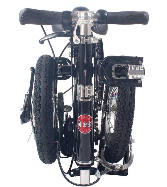 Обновление Портативный супер мини 12 дюймов складной велосипед с цельный алюминиевый сплав колеса