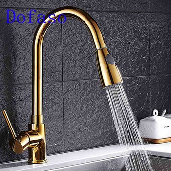 Dofaso gold kitchen faucet Pull Out Sprayer copper made cold and hot water pull down faucet