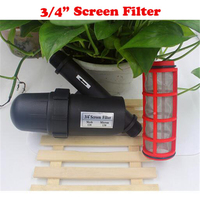 Irrigation Filter 3 4 Inch 120mesh 150m 200m Y Type Screen Filter Garden Agriculture Greenhouse Water