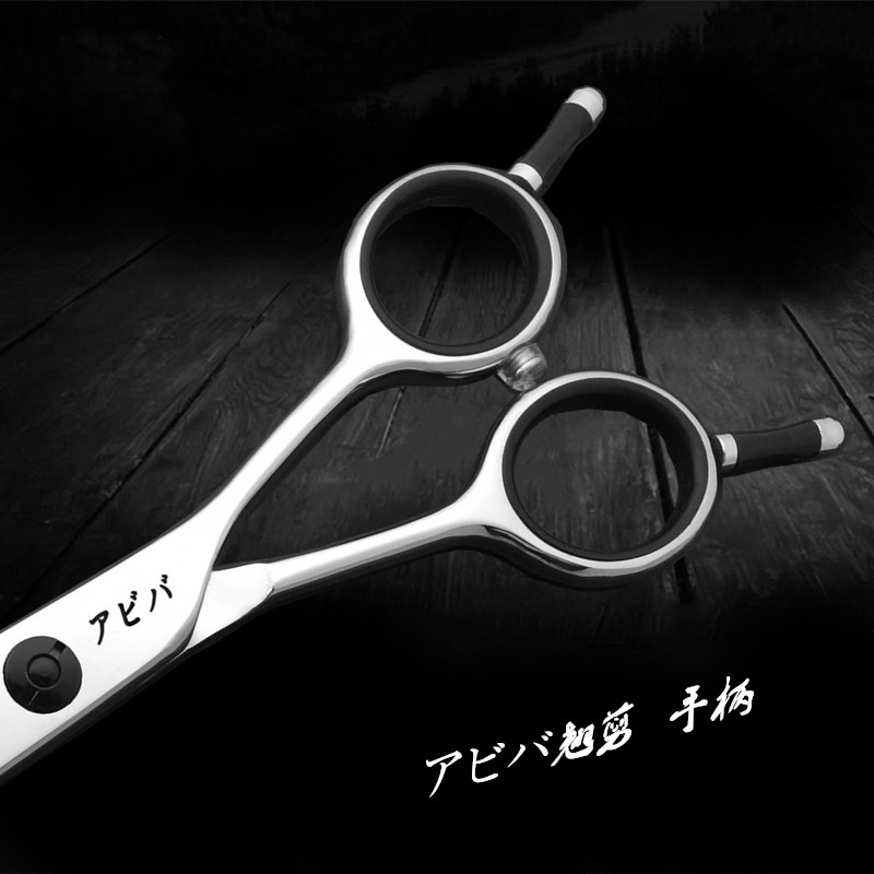 curved scissors Cutting Thinning Styling Tool Hair Scissors Stainless Steel Salon Hairdressing Shears Regular Flat Teeth Blades in Hair Scissors from Beauty Health