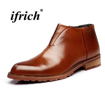Весенне-осенняя мужская повседневная обувь, низкие ботинки в британском стиле ретро, кожаные ботинки Martens для мужчин, мужские ботинки высок...