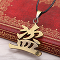 Free shipping2015 New Grave notes bronze necklace personalized Chinese characters pendants necklace for men wholesale