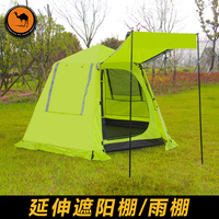 Camel outdoor double super tall tent 3 4 people six corners full automatic tent telescopic aluminum rod camping trip free