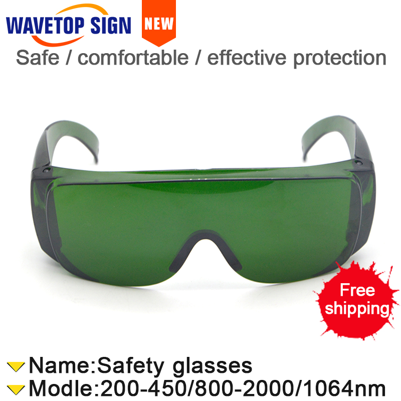 цена на 1064nm Laser Safety Goggles Protective YAG Laser Marking Machines Cutter Protective Goggles Goggles Shields