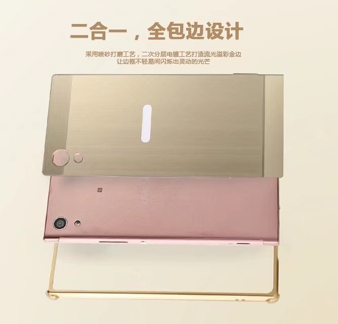 Fashion Luxury Aluminum Metal Frame Brushed PC Back 2 in 1 Detachable Cover Case For Sony Xperia XA1 (5 inch) G3116