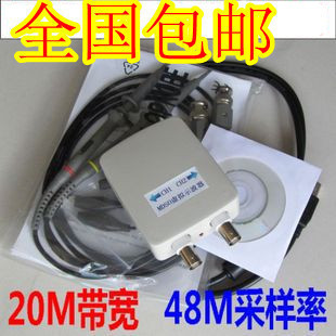 MDSO USB Dual-Channel Bandwidth Digital Storage Oscilloscope Data Logger 20M Sampling rate 48M With dual probe mastech ms6514 dual channel digital thermometer temperature logger tester usb interface 1000 set data k j t e r s n thermocouple