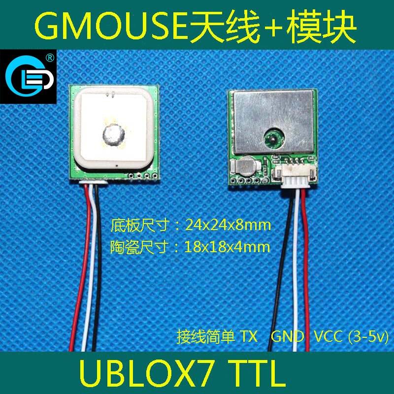 GPS module antenna integrated GMOUSE TTL floor 24x24mm ceramic Ublox7 18x18x4mm freeshipping zigbee cc2530 module pcb antenna sma