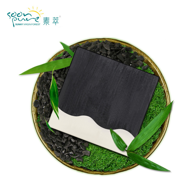 Bamboo Charcoal + Matcha Facial Soap Cleanser