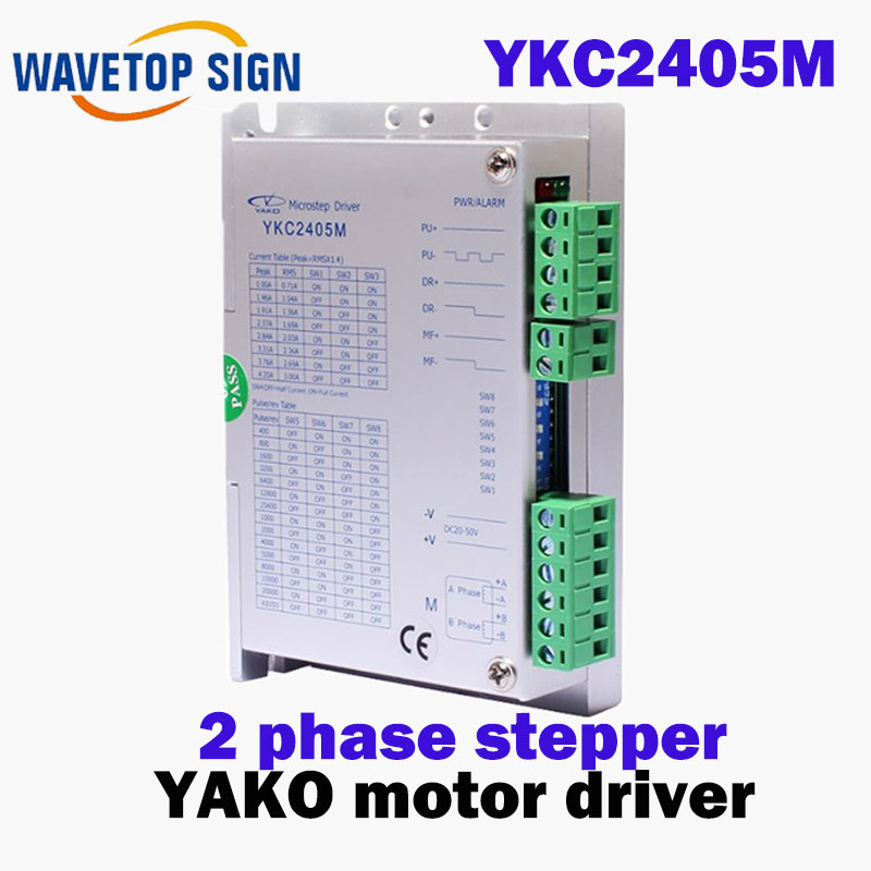 YKC2405M    Two phases stepping driver