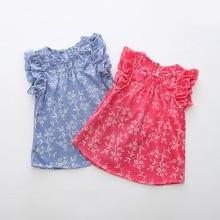 Блузка для девочек Fashion Girls Blouses