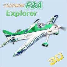 """FMS 1020 мм(40,"""") F3A Explorer 4CH 3S прочный EPO Аэробика 3D PNP RC самолет Радиоуправление хобби модель самолет Спорт"""
