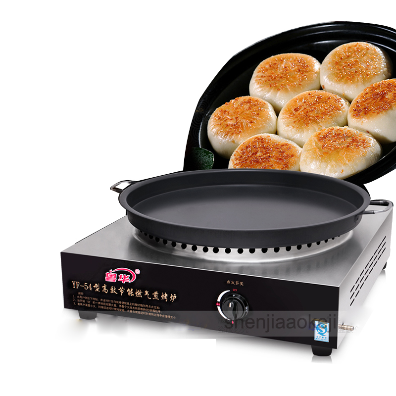 Commercial gas fried dumpling pancake pancake machine Liquefied petroleum gas baking oven fried pan pot 1PC grilling machine pizza machine electric baking pan double sided heating fried baking tray suspension fried and fried