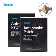 70pcs/2Boxes Sumifun 100% Natural Ingredient Stop Smoking &Anti Smoke Patch for Smoking Cessation Patch to Give Up SmokingD0583