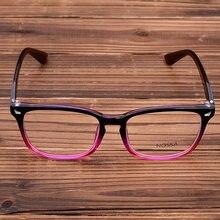 4c3d8a60e9e Excellent Fashion Men And Women Glasses Frame Vintage Eyeglasses Frames  Myopia Optical Glasses Big Frame Eyewear Clear Lens