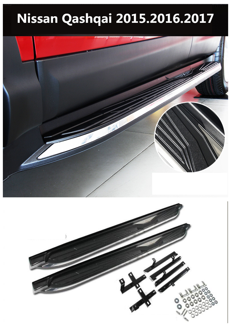 For nissan qashqai 2015 2016 2017 car running boards auto side step bar pedals high quality