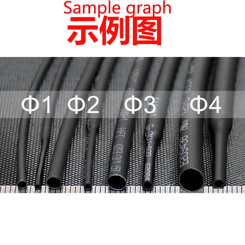 Купить с кэшбэком 5M The new black heat-shrinkable tube packaging insulated cable tube pipe casing can be used to cut the insulating tube