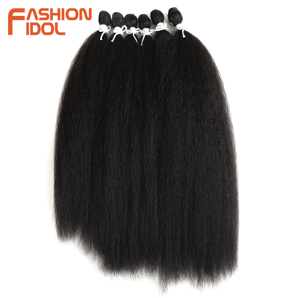 FASHION IDOL 26 Inch Synthetic Hair Extensions Yaki Straight Hair Bundles 6Pcs/Pack Ombre Brown Hair Weave Bundles Free Shipping