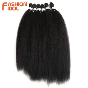 FASHION IDOL 26 Inch Synthetic Hair Extensions Yaki Straight Hair Bundles 6Pcs/Pack Ombre