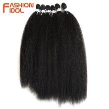 FASHION IDOL 26 Inch Synthetic Hair Extensions Yaki Straight Hair