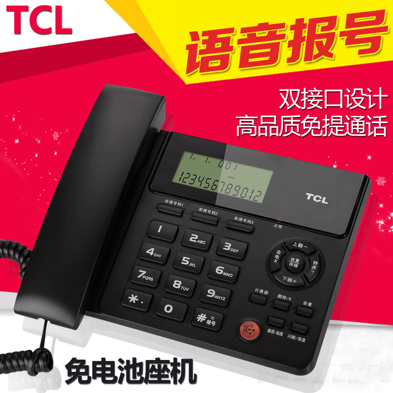 La oficina de interfaz compra lotes baratos de la for Telefono de la oficina