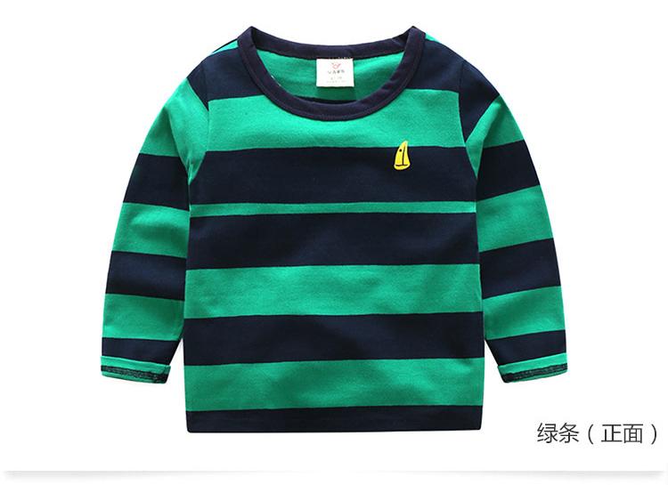 Boy t shirt   2