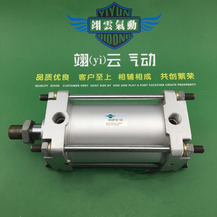 CDA2B63-175Z pneumatic air tools pneumatic tool pneumatic cylinder pneumatic cylinders SMC air cylinder smc cds1cn180 165 air cylinder pneumatic air tools smc series