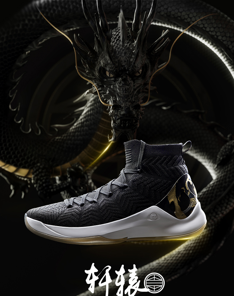 COUNTERFLOW traces New York Fashion Week catwalk series Xuanyuan high-top shoes men's basketball shoes men