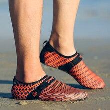 Аэробных босиком быстросохнущий aqua water slip summer on кожу beach women
