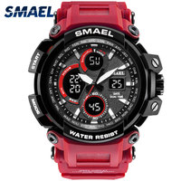 Waterproof Military Watches S Shock SMAEL New Big Watch Sport Watches Men Luxury Brand 1708 Relogio