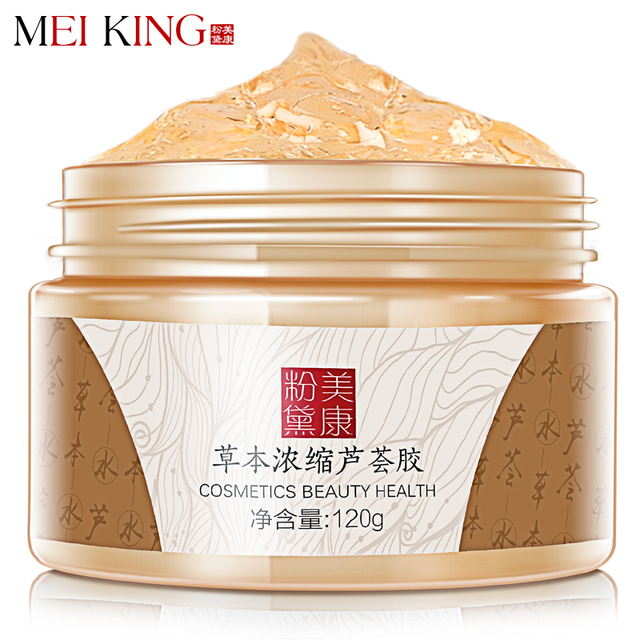MEIKING Aloe Vera Gel Day Creams 120g Anti Winkle Whitening Moisturizing Anti Acne Treatment Oil Control Face Cream Skin Care