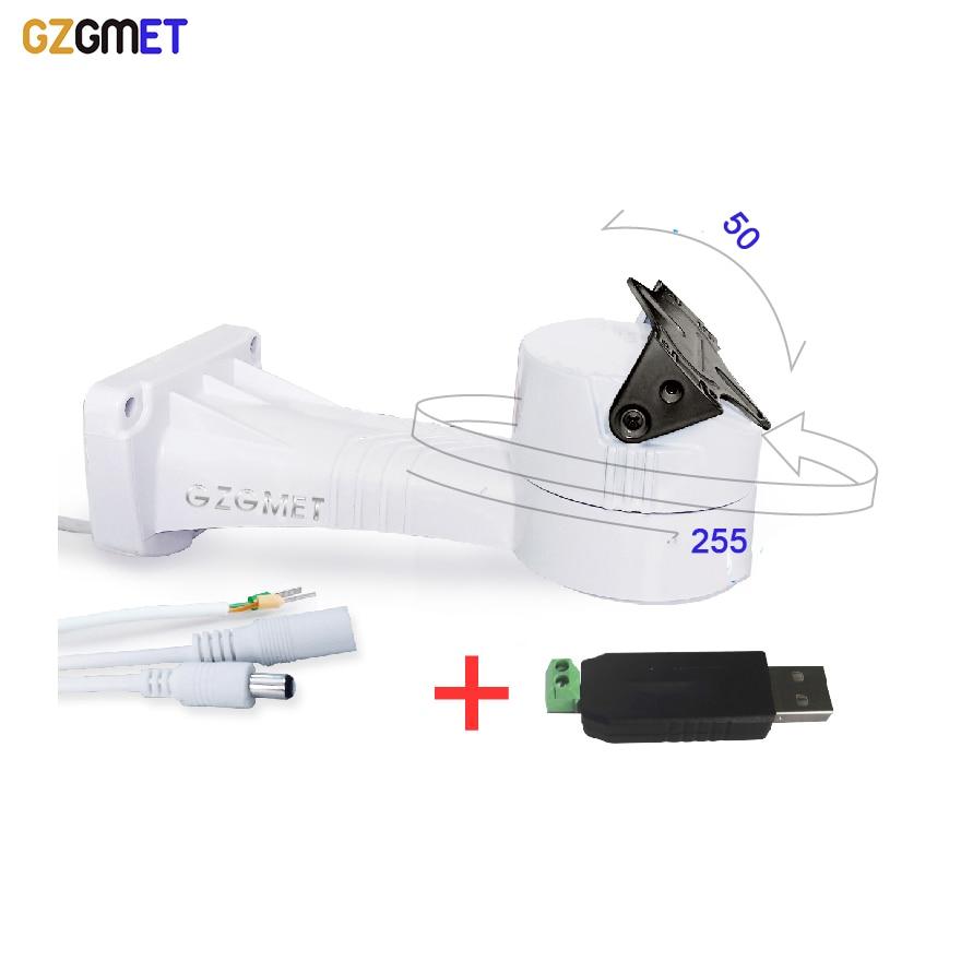 GZGMET DC 12V White RS485 CCTV Camera Rotating Bracket Automatic IP Camera NVR Pan Tilt Camera