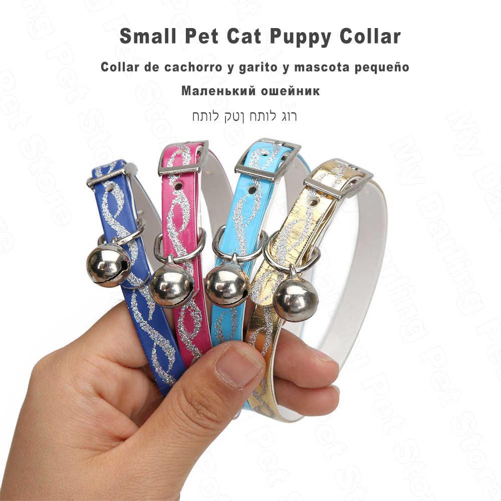 Kucing Kerah dengan Lonceng untuk Anjing Kecil Kalung Hewan Peliharaan Kerah 4 Warna Kucing Anjing Kerah Bell Dekorasi Produk Hewan Peliharaan MP0049