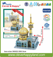 New 2014 3d Puzzle Imam Raza Holy Shrine Iran Adult Puzzle Handmade Model Play For Children